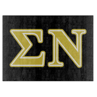 Sigma Nu Gold Letters Cutting Boards