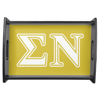 Sigma Nu White and Gold Letters Service Trays