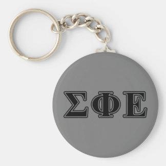 Sigma Phi Epsilon Black Letters Keychain