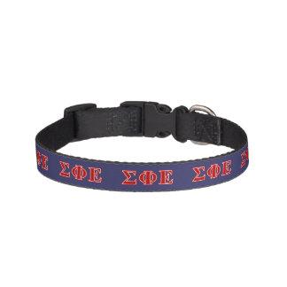 Sigma Phi Epsilon Red Letters Pet Collar