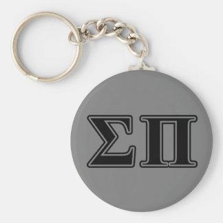 sigma pi black letters keychain