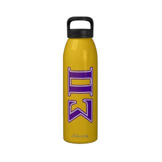 Sigma Pi Purple Letters Drinking Bottles