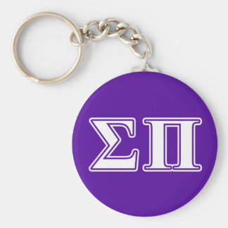 Sigma Pi White and Purple Letters Key Chain