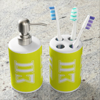 Sigma Pi White and Yellow Letters Bath Sets