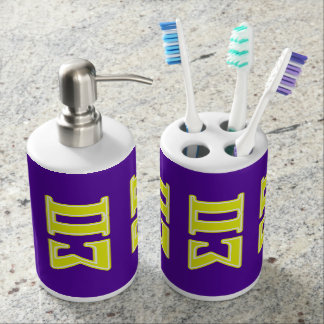 Sigma Pi Yellow Letters Toothbrush Holders