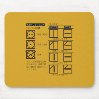 Sign of manner of drying mouse pad