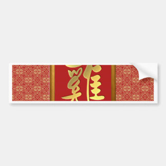 Sign of the Rooster in Gold Frame, Ornamental, Gol Bumper Sticker