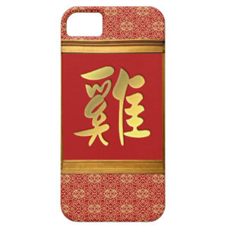 Sign of the Rooster in Gold Frame, Ornamental, Gol iPhone SE/5/5s Case