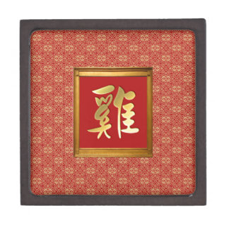 Sign of the Rooster in Gold Frame, Ornamental, Gol Keepsake Box