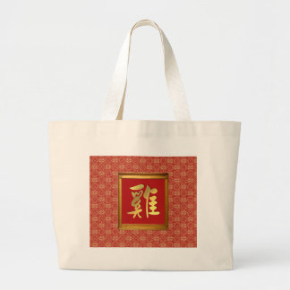 Sign of the Rooster in Gold Frame, Ornamental, Gol Large Tote Bag
