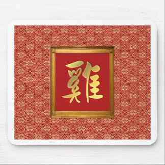 Sign of the Rooster in Gold Frame, Ornamental, Gol Mouse Pad