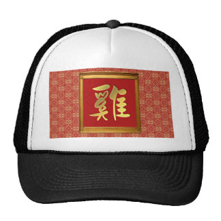 Sign of the Rooster in Gold Frame, Ornamental, Gol Trucker Hat