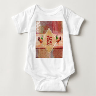 Sign of the Rooster in Red, Felt Look Roosters on Baby Bodysuit