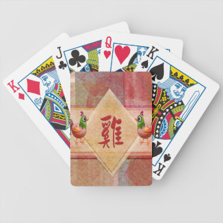Sign of the Rooster in Red, Felt Look Roosters on Bicycle Playing Cards