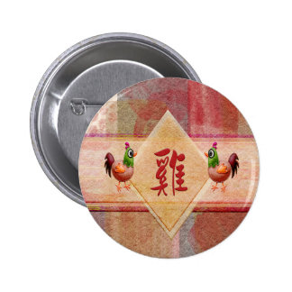 Sign of the Rooster in Red, Felt Look Roosters on Button