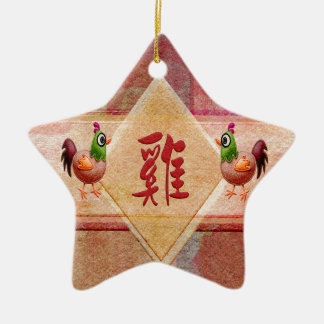 Sign of the Rooster in Red, Felt Look Roosters on Ceramic Ornament