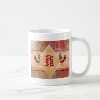 Sign of the Rooster in Red, Felt Look Roosters on Coffee Mug