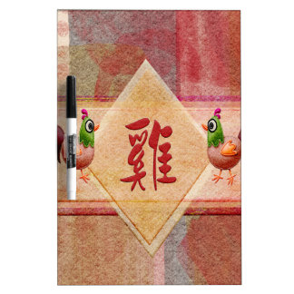 Sign of the Rooster in Red, Felt Look Roosters on Dry-Erase Board