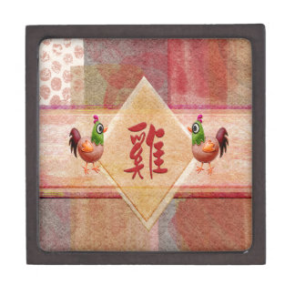 Sign of the Rooster in Red, Felt Look Roosters on Gift Box