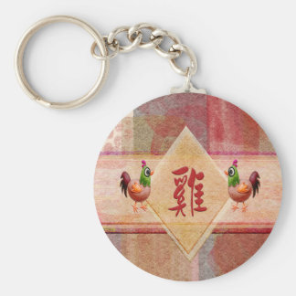 Sign of the Rooster in Red, Felt Look Roosters on Keychain