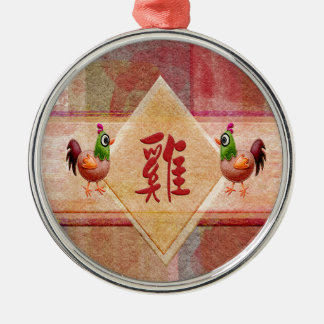 Sign of the Rooster in Red, Felt Look Roosters on Metal Ornament