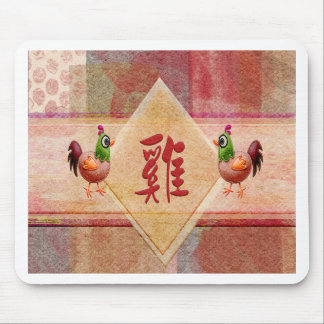 Sign of the Rooster in Red, Felt Look Roosters on Mouse Pad
