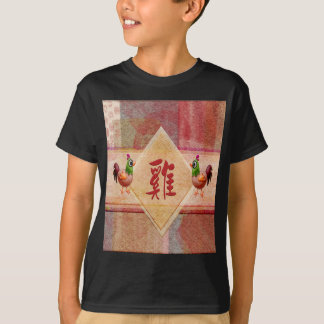 Sign of the Rooster in Red, Felt Look Roosters on T-Shirt