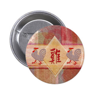 Sign of the Rooster in Red, Lavender Roosters, Fel Button