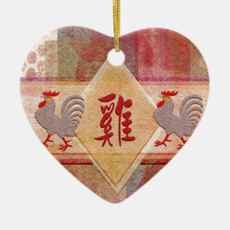 Sign of the Rooster in Red, Lavender Roosters, Fel Ceramic Ornament