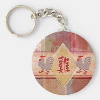 Sign of the Rooster in Red, Lavender Roosters, Fel Keychain