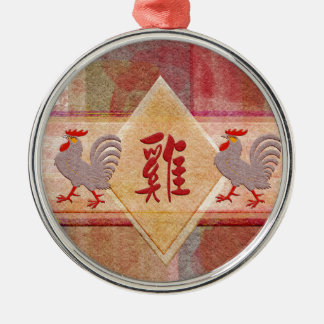 Sign of the Rooster in Red, Lavender Roosters, Fel Metal Ornament