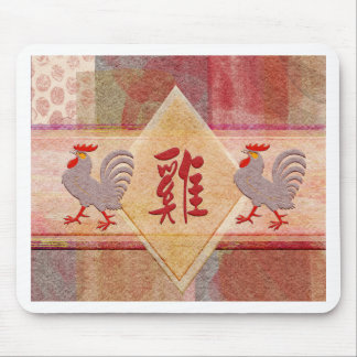 Sign of the Rooster in Red, Lavender Roosters, Fel Mouse Pad