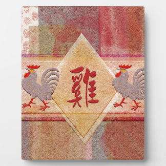 Sign of the Rooster in Red, Lavender Roosters, Fel Plaque