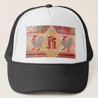 Sign of the Rooster in Red, Lavender Roosters, Fel Trucker Hat