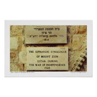 Sign on Synagogue Poster