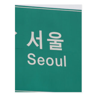 sign seoul post card