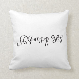 Signature of King Henry VIII of England Throw Pillow