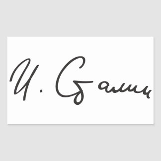 Signature of Soviet Union Premier Joseph Stalin Rectangular Sticker