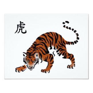 """Significado americano """"tigre """" del carácter chino invitación 4.25"""" x 5.5"""""""