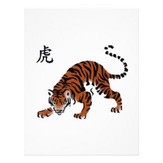 """Significado americano """"tigre """" del carácter chino membrete a diseño"""
