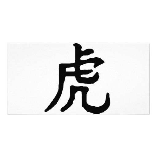 """Significado americano """"tigre """" del carácter chino tarjetas fotograficas"""