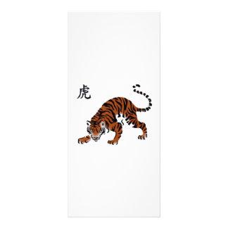 "Significado americano ""tigre "" del carácter chino lona publicitaria"
