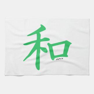 Signo de la paz chino verde de Kelly Toalla De Mano