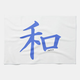 Signo de la paz del chino del azul real toallas