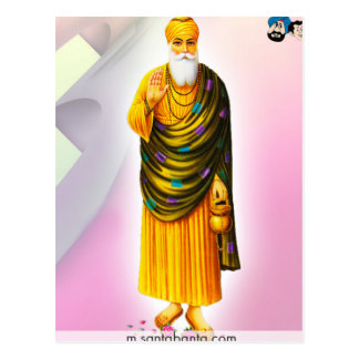 Sikh Art/Symbol Post Card
