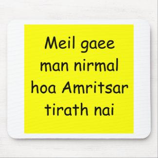 sikh faith mouse pad
