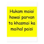 sikh faith post cards