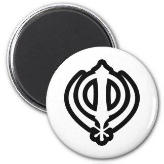Sikh Khanda Khalsa Sikhism Punjabi Design Magnet