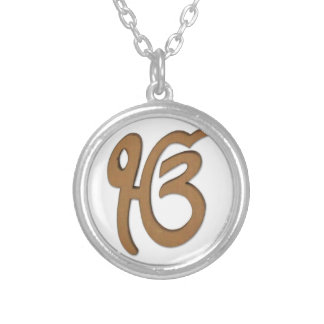 Sikh Symbol/art Silver Plated Necklace