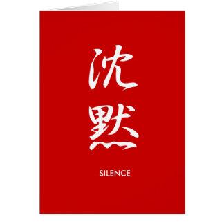 Silence - Chinmoku Greeting Card
